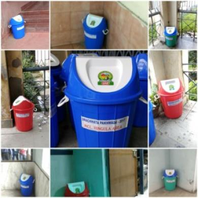 Dustbins have been placed at different locations of GM Office